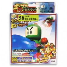 B-DAMAN 彈珠超人 58 - SUPER BOMB GREEN