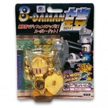 B-DAMAN 彈珠超人 057627 - B-DAMAN GOLDEN-BOM YOROI