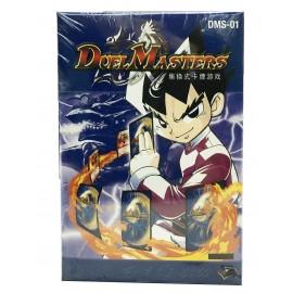 DMS-01 DUEL MASTER (CS) BASE SET STARTER 「決鬥大師」「基本系列」新手入門套裝 (中)
