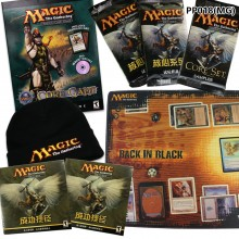 MAGIC THE GATHERING 万智牌 特別套裝 - SPECIAL PACK (MA)