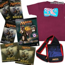 MAGIC THE GATHERING 万智牌 特別套裝 - SPECIAL PACK (MB)