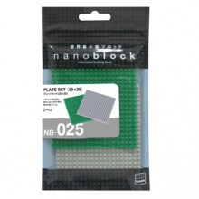 NB-025 - NANOBLOCK PLATE SET (20X20) 底板