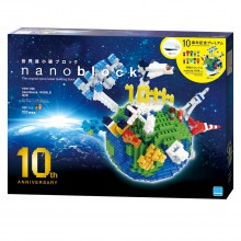 NBM-028  nanoblock World nanoblock地球(10週年珍藏版)