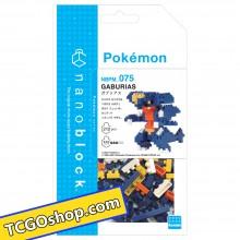 nanoblock NBPM-075 Pokémon GABURIAS  烈咬陸鯊