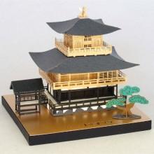 PN-113PAPER NANO- KYOTO日本-京都