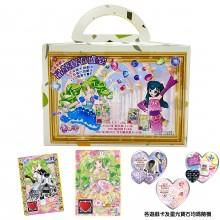 A24R01-004-14 24'S GEMSTONE COORD GIFT BOX   星光樂園 24'S 晶瑩寶石盛裝禮盒