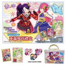 A24R01-004-17 星光樂園 24'S 東瀛風尚禮盒 24'S JAPANESE STYLE GIFT BOX