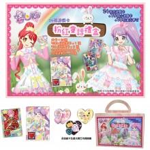 A24R01-004-18 星光樂園 24'S 粉紅童話禮盒 24'S FAIRY TALE GIFT BOX