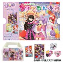 A24R01-004-20 24'S DANCE PARTY GIFT BOX   星光樂園 24'S 紅粉舞動派對禮盒