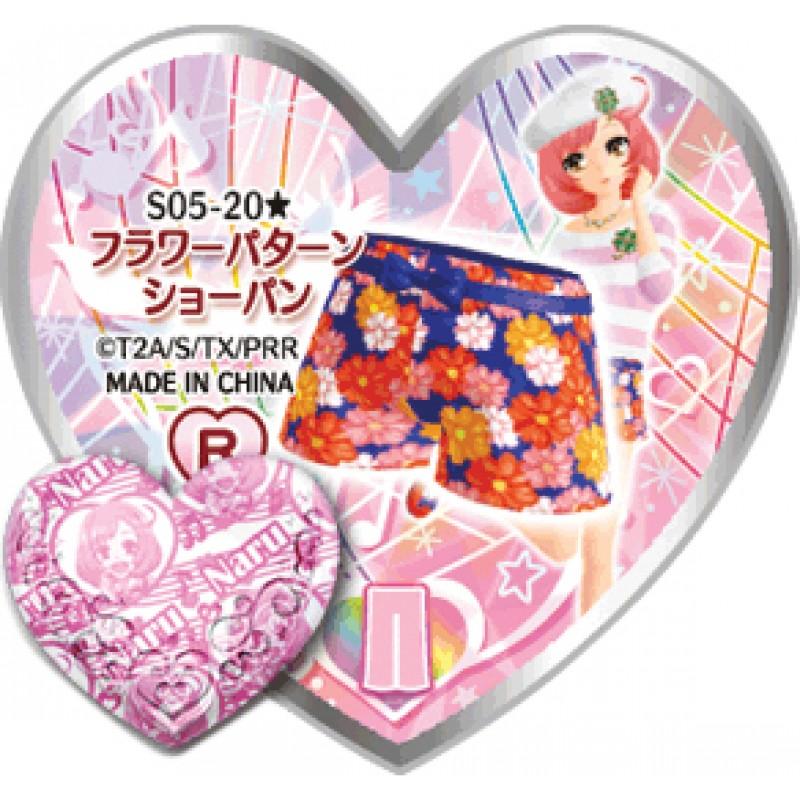 A24R01-004-28 24'S CHARMING B/W ARTS IMAGES 星光樂園 24'S 魅力黑白藝影禮盒
