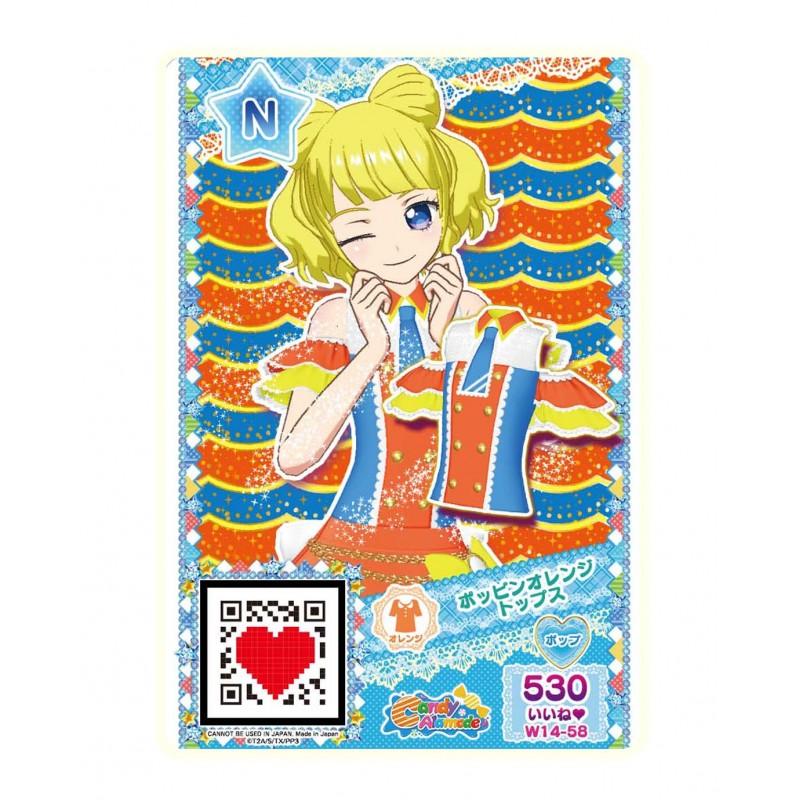 A24R01-004-42 24'S DIVINE JANICE GIFT BOX 星光樂園 24'S 珍妮絲女神裝禮盒