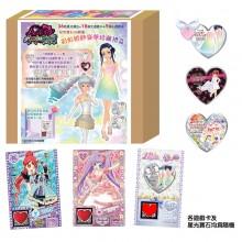 星光寶石36粒裝 彩虹婚紗豪華珍藏禮盒