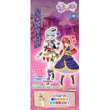 A14R01-005-03(O) 星光樂園 PPCVGO-14'S 皇家偶像造型(裙) HIBIKI ROYAL SCR COORD (OP)