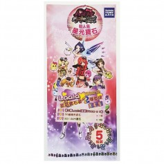 P05R01-024-02 菈菈LAALA -星光寶石5粒裝 PRETTY RHYTHM 5 PCS LAALA STONE PACK