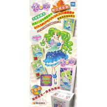 A03R01-020-10 - 星光樂園 3's 秋日限定版 PRIPARA - 3'S AUTUMN LIMITED EDITION