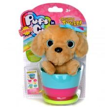 Pups in Surprise Cups Labrador 茶杯裏的Puppy(拉布拉多)