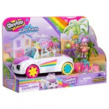 HAPPY PLACES彩虹沙灘 - 遊樂開篷汽車