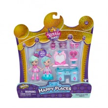 57593HAPPY PLACES皇室時尚驚喜收集套裝- 松鼠宮SHOPKINS HAPPY PLACES S7 WELCOME PACK-VANITY PACK