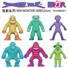 Stretchapalz 彈力人 怪獸系列 (14cm 1/件) NEW MONSTERS SERIES **款式隨機發貨**